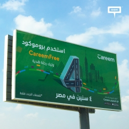 Careem celebrates 4 years in Egypt-cover-image