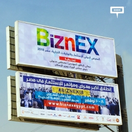 New OOH announces BiznEX Egypt 2018-cover-image