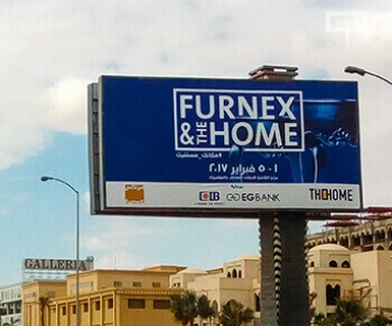 Furnex & The Home, Calls for 2017 Event