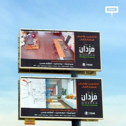 Mozdan promotes furnishing services with OOH campaign-cover-image