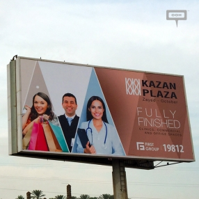 First Group launches Kazan Plaza in Zayed