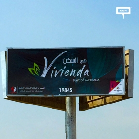 New outdoor campaign announces Vivienda