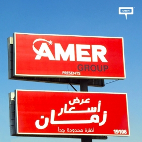 Amer Group launches special promotion