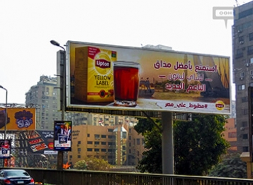Lipton's new soft taste