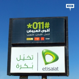 New cross-promotions from Etisalat-cover-image