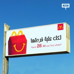 """McDonald's promotes the joy of """"Happy Meals""""-cover-image"""