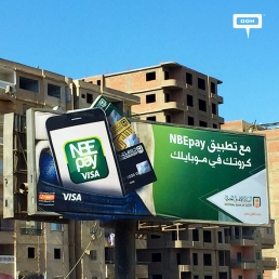 NBE promotes NBEpay Visa mobile App with new OOH campaign-cover-image
