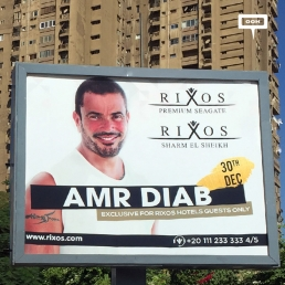 Rixos announces Amr Diab and Tamer Hosny concerts-cover-image