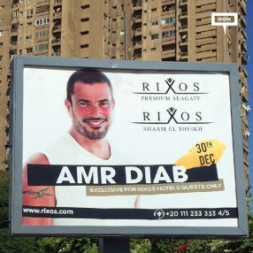 Rixos announces Amr Diab and Tamer Hosny concerts