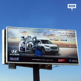 New cross-promotion from Mobil and Hyundai
