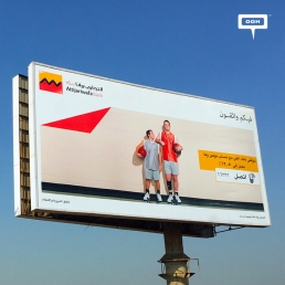 Attijariwafa Bank returns to the billboards-cover-image