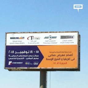 MACTECH Exhibition announces new edition with OOH
