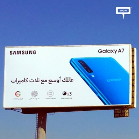 Samsung launches new Galaxy A7 in Egypt