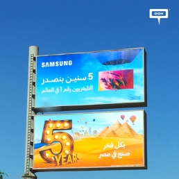 Samsung TV celebrates 5 years of worldwide success-cover-image
