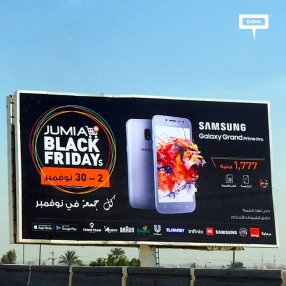 "Jumia announces ""Black Friday Offers"" with new OOH"