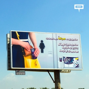 Fine presents the new Duetto wipes with OOH