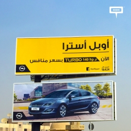 "Opel presents the new ""Opel Astra"" for the Egyptian market-cover-image"