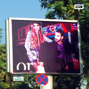 Or's presents new Winter collection on the billboards