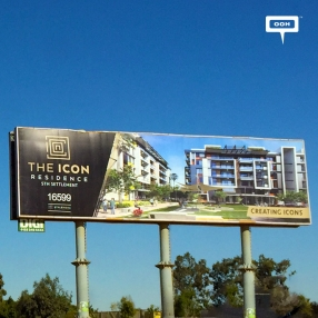 Residential project The Icon extends OOH campaign