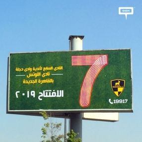 Wadi Degla announces the opening of their 7th club in 2019