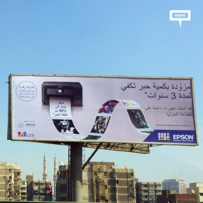 Epson announces new home printer in their first outdoor campaign
