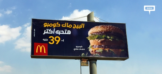 McDonald's re-launches campaign of special prices-cover-image
