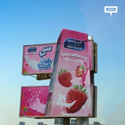"Almarai extends ""Back-to-School"" campaign with new die-cuts-cover-image"