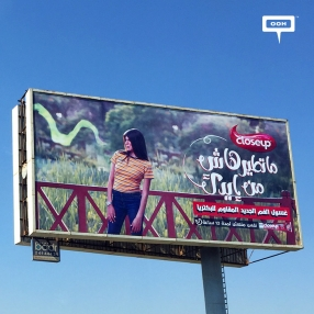 Close-Up reinforces promotion of new toothpaste with outdoor