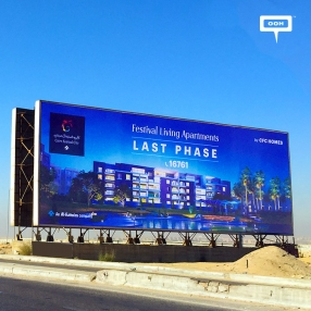 CFC Homes announces the last phase at Festival Living