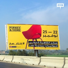 Furnex & The Home launches outdoor campaign for new edition-cover-image