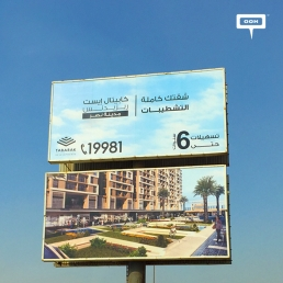Tabarak Holding hits the roads with Capital East Residence-cover-image