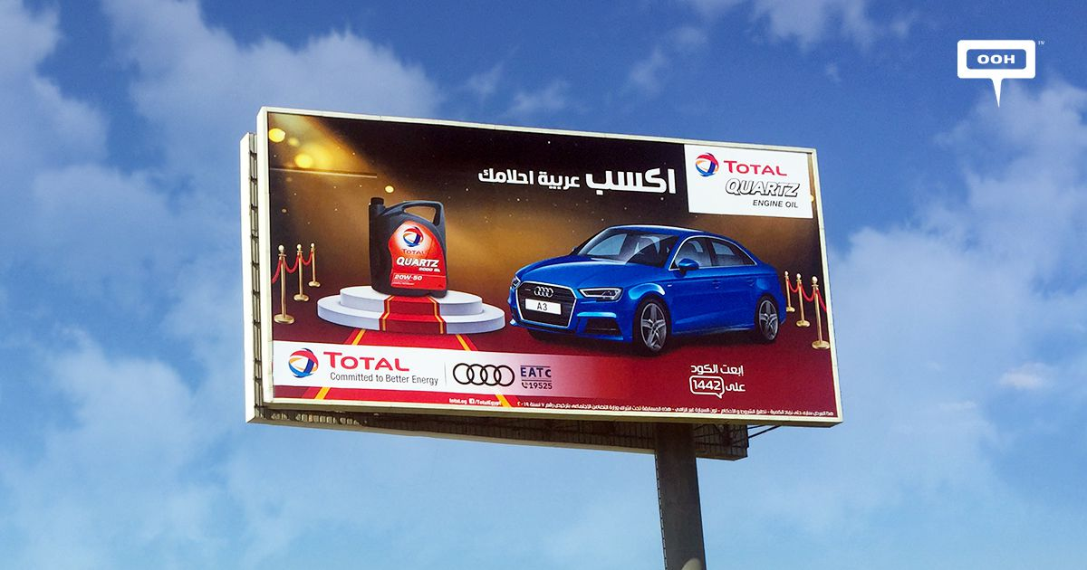 Total Steps Up Promotions With Audi Cars Insite Ooh Media Platform Outdoor Advertising Campaigns