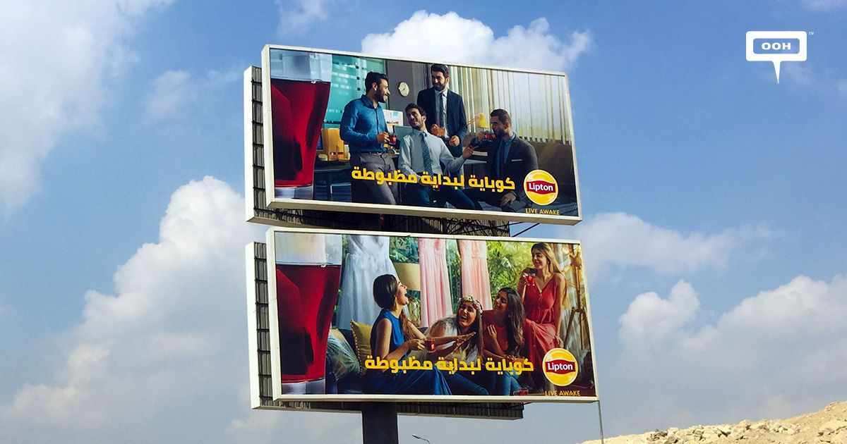 """Lipton invites to """"a perfect start"""" with Extra Strong"""