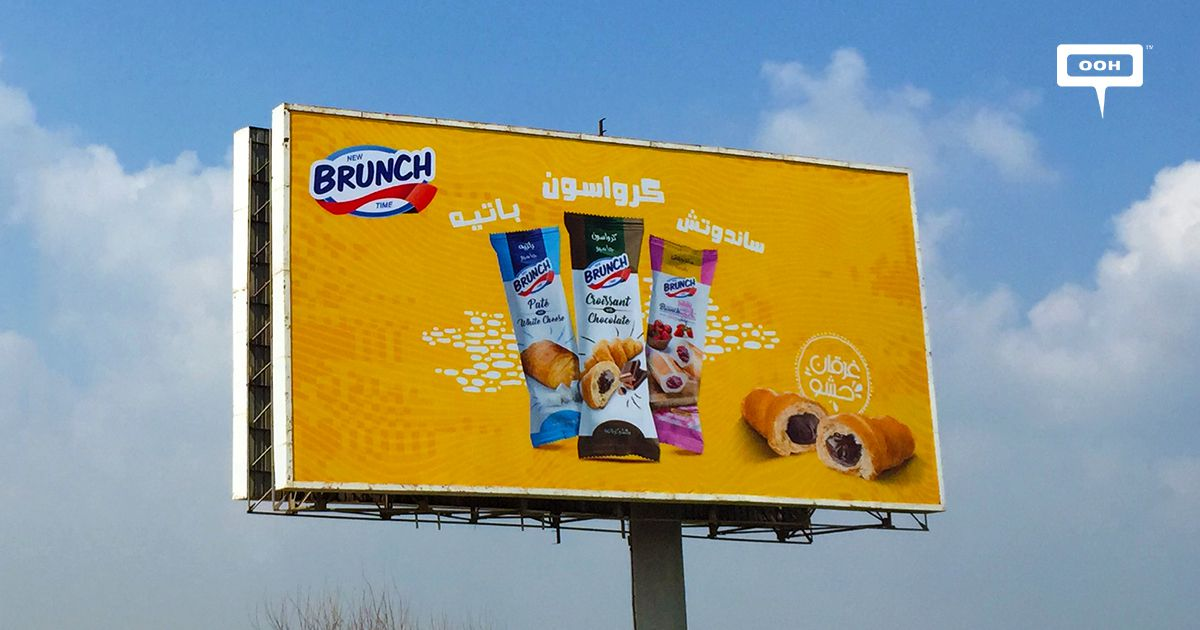 Brunch widens scope of campaign with additional products
