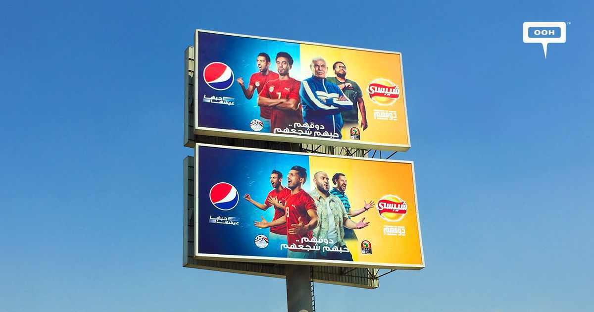 Chipsy and Pepsi join forces on a co-branding campaign