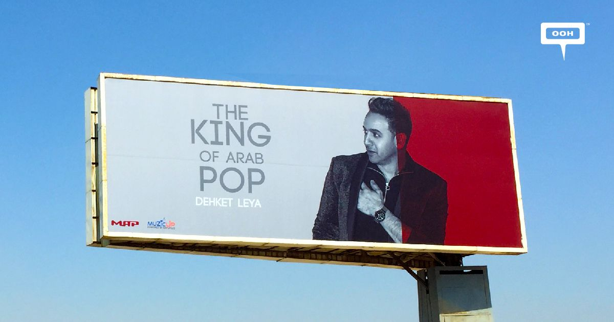 The King of Arab Pop has finally dropped an album