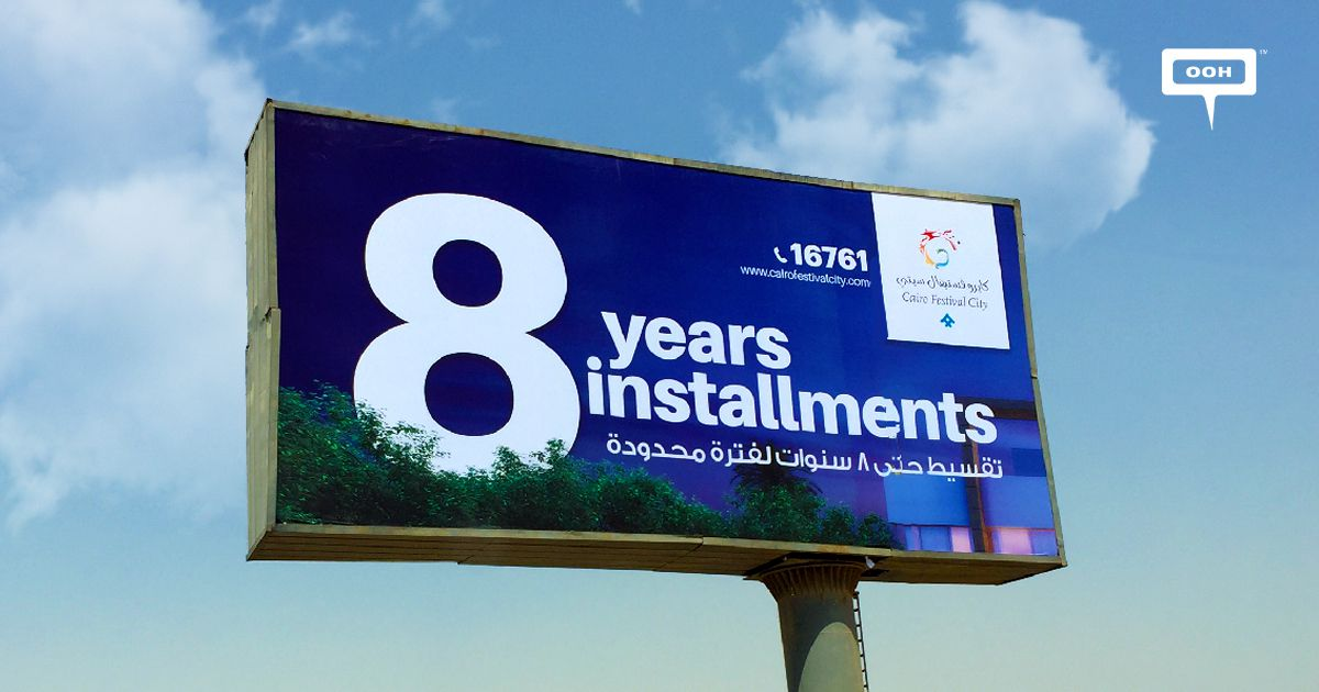 """CFC Homes offers up to """"8 years installments"""""""
