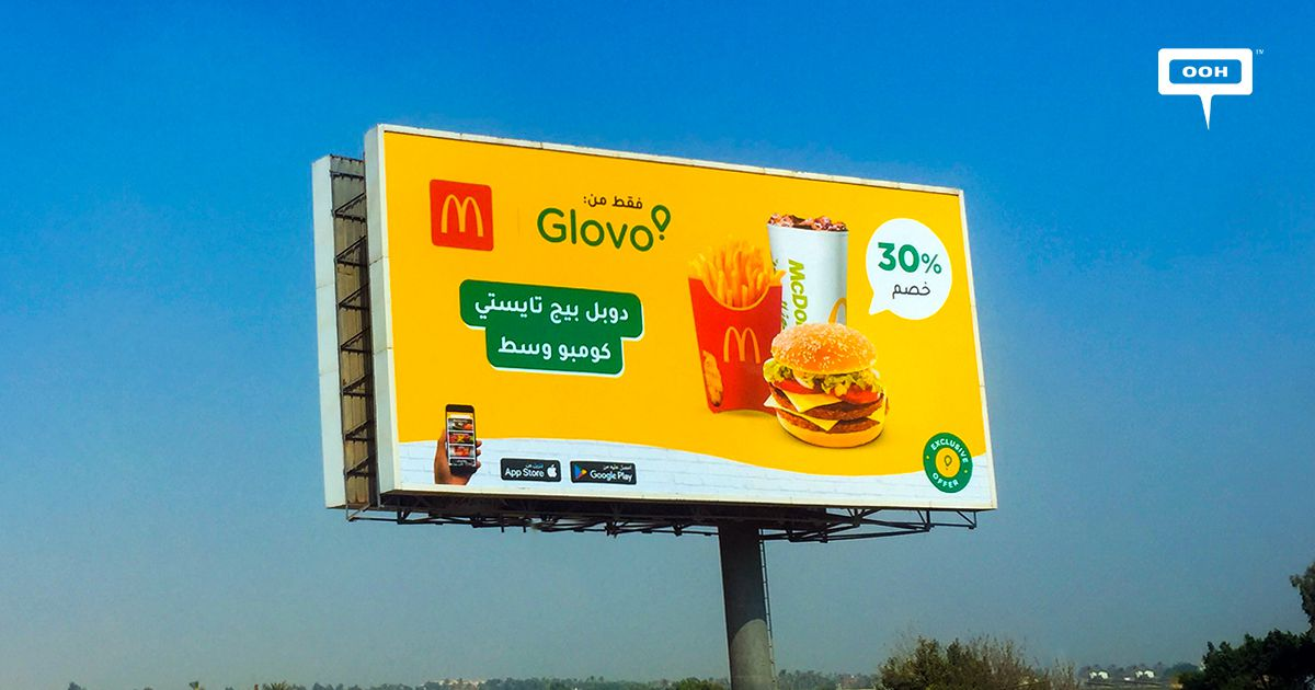 Glovo returns with its exciting discounts from McDonald's