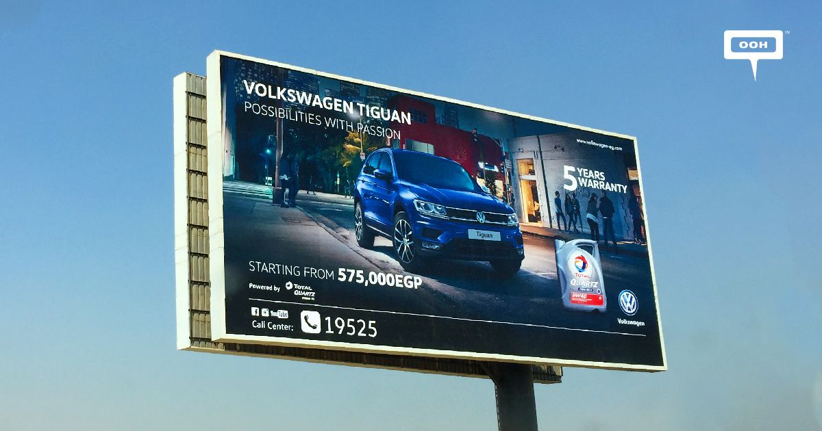 The Volkswagen Tiguan creates a mix of power and sophistication