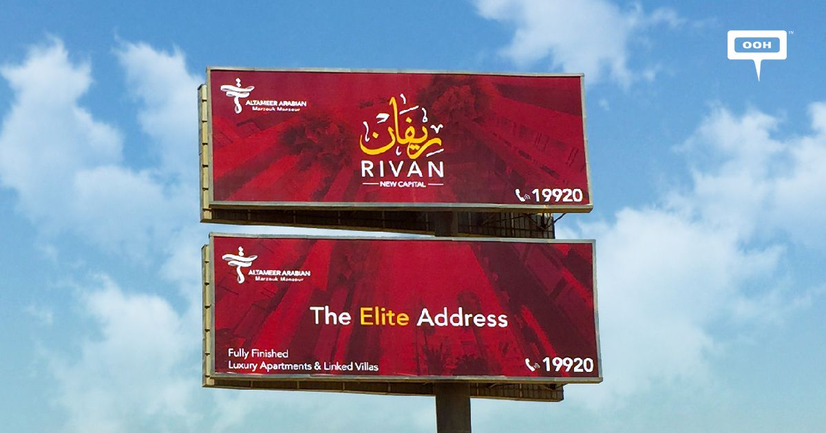 """Rivan can be your next """"Elite address"""" in NAC"""