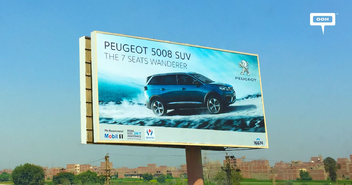 """""""The 7 seats wanderer"""" has finally arrived to the billboards of Cairo"""
