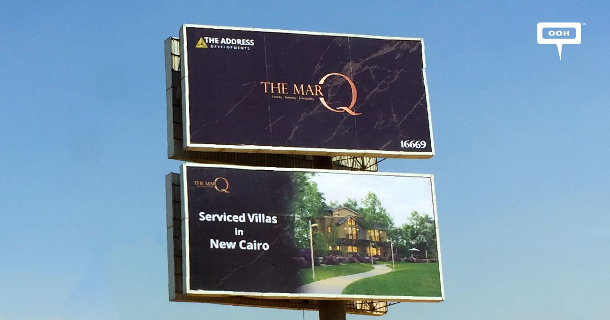 The Address Developments offers luxury at The MarQ
