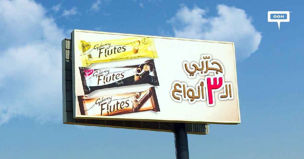 """Galaxy Flutes invites you to """"Try the 3 kinds"""""""