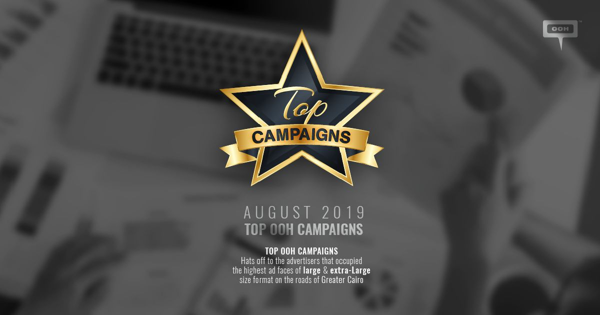 August's Top 20 Campaigns has arrived to the OOH market!