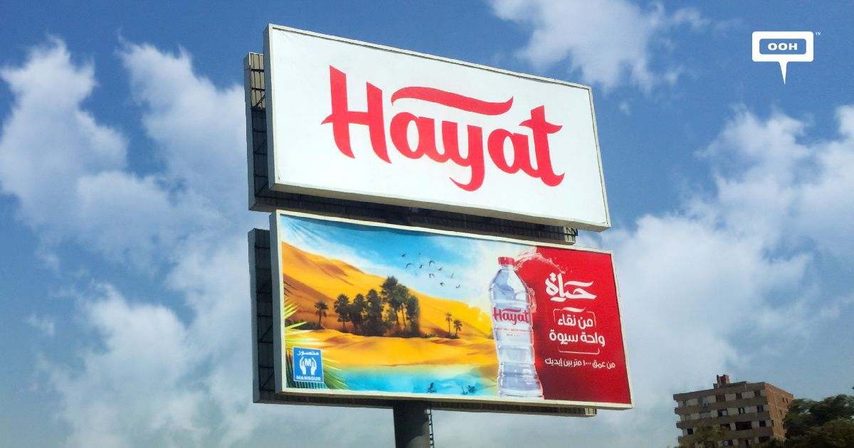 Hayat brings the purity of Siwa Oasis to your hands