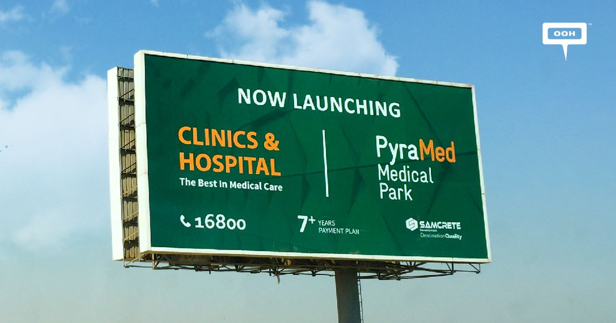 Samcrete Development has finally launched PyraMed Medical Park