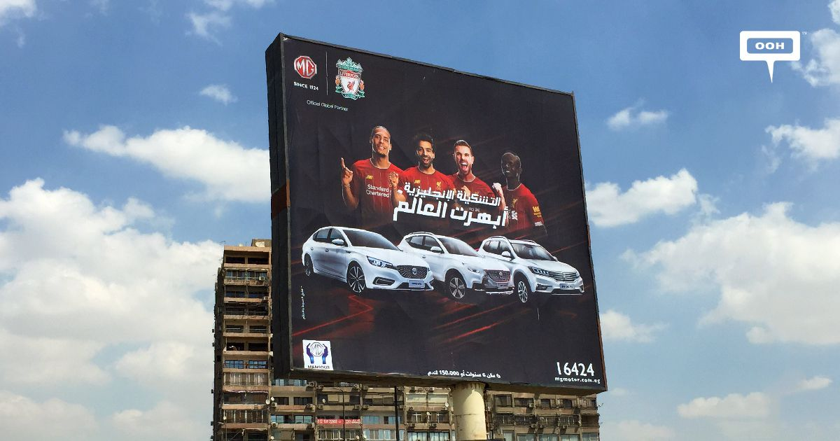 MG reveals their partnership with Liverpool FC on the billboards of Egypt
