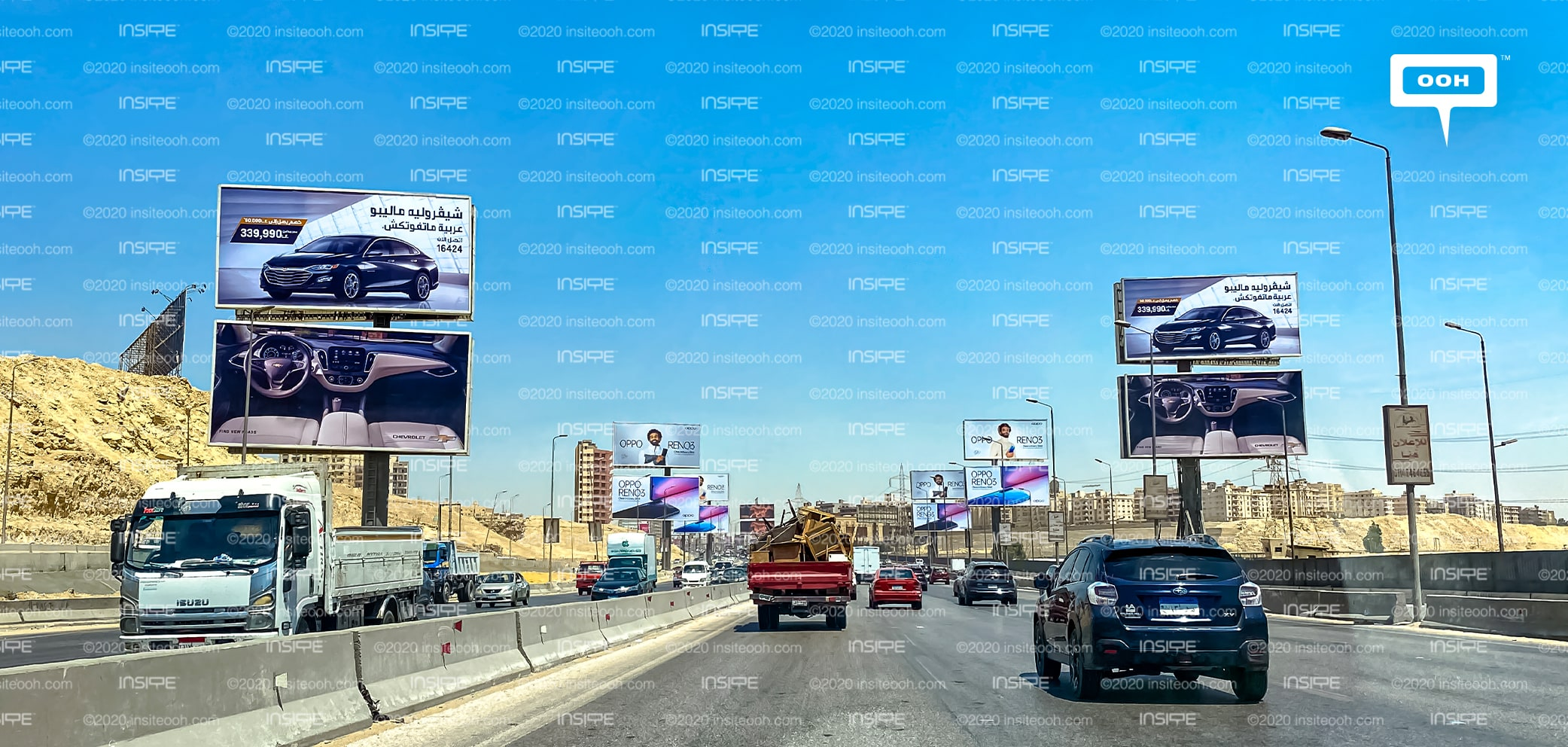 Chevrolet Arrives On Top Of Cairo S Roads With A Huge Discount For