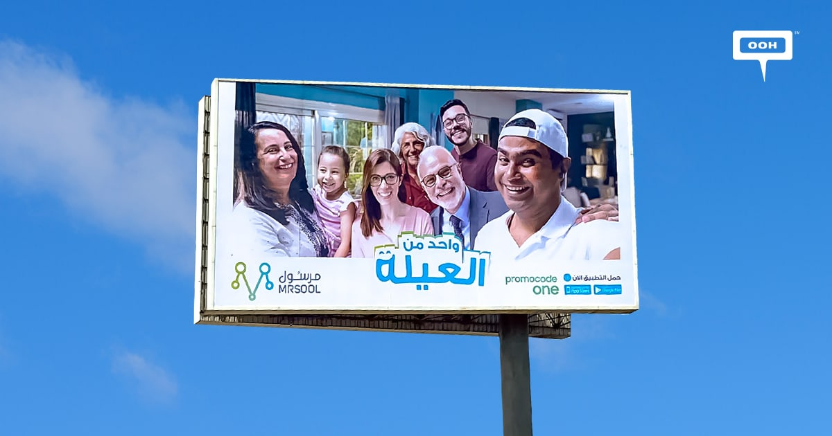 """Mrsool uses Eslam Ibraheem as """"One of the family"""" to deliver all your essentials"""