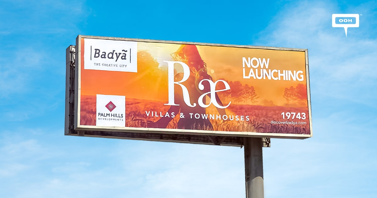 """Palm Hills announces Badyã's Ræ is """"Launching now"""" on Cairo's billboards"""